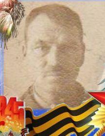 Мазаев Данил Васильевич