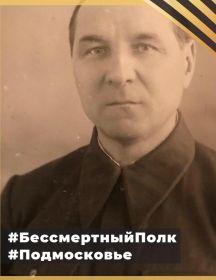 Саликов Василий Яковлевич