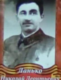 Ланько Николай Леонтьевич