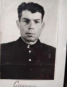 Синицин Николай Егорович