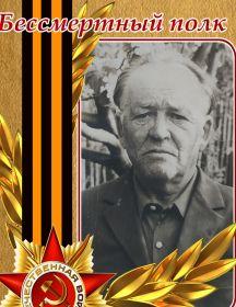 Калачев Иван Михайлович