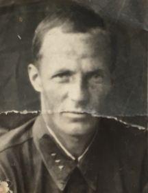 Афонин Сергей Кузьмич