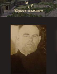 Орлянский Ефрем Дмитриевич