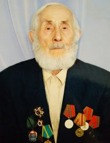 Буркасов Василий Андреевич