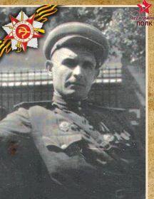 Щербак Александр Тихонович