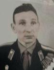 Потапов Михаил Игнатьевич