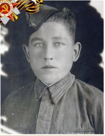 Фролов Иван Александрович