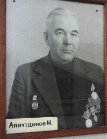 Аляутдинов Муксин