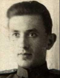 Попов Сергей Иванович