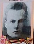 Баранов Иван Яковлевич
