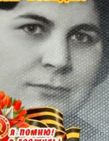 Мельниченко Екатерина Тихоновна