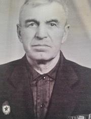 Андреев Григорий Афанасьевич