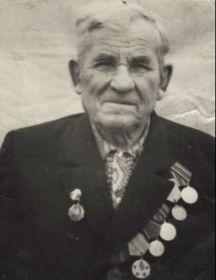 Войкин Иван Семёнович