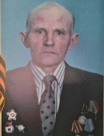 Аверьянов Семён Андреевич