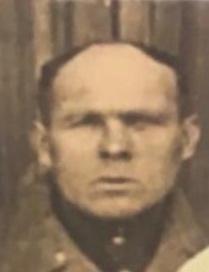 Вожик Иван Игнатьевич