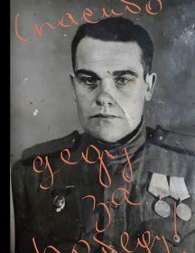 Филиппов Иван Сергеевич