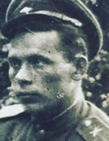 Курочкин Василий Герасимович