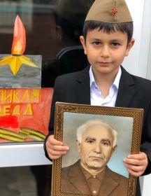 Сираканян Вард Григорьевич