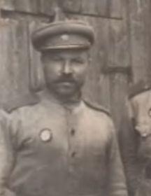 Водолазов Федот Андреевич