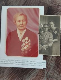 Тилитченко Елизавета Ивановна