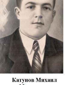 Катунов Михаил Макарович