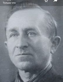 Артемьев Алексей Родионович