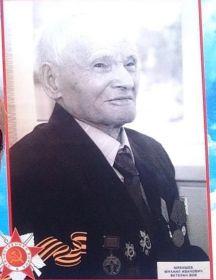 Мякишев Михаил Иванович