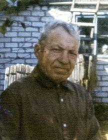 Башлыков Иван Иванович