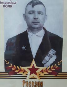 Рогозин Алексей Гаврилович