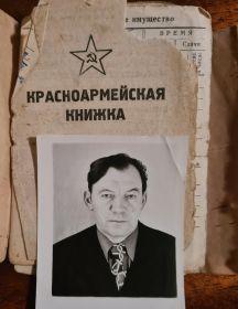 Портнов Николай Александрович