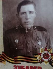 Зубарев Иван Тимофеевич