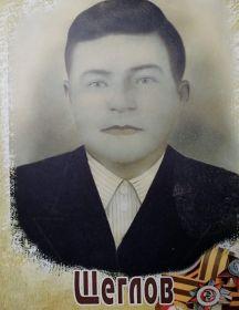 Щеглов Василий Николаевич