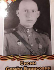 Сисин Семён Борисович