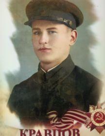 Кравцов Пётр Тарасович