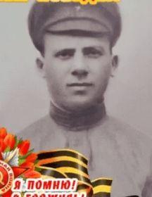 Волков Дмитрий Матвеевич