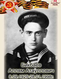 Бикбаев Аллям Атаулович