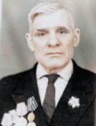 Кравцов Иван Арсентьевич