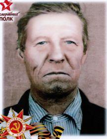Ерёмин Александр Михайлович