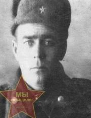 Агафонов Александр Иванович