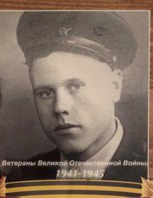 Андросов Михаил Степанович