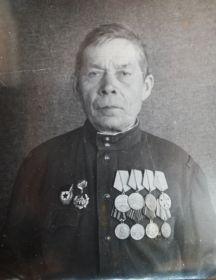 Романов Андрей Романович