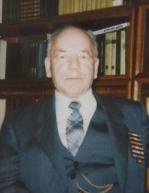 Моргун Борис Иванович