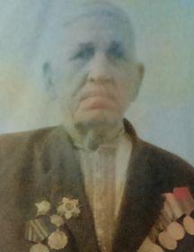 Афонин Иван Михайлович