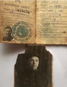 Тиненский Виктор Андреевич