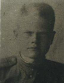 Рубцов Леонид Александрович