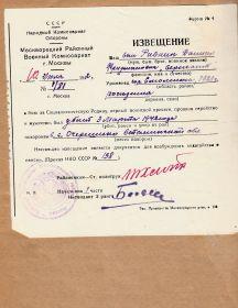 Ривкин Даниил Фридманович