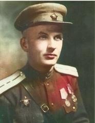Рощин Иван Семёнович