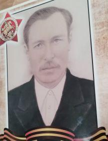 Понятов Иван Дмитреевич