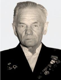 Вершинин Сергей Васильевич