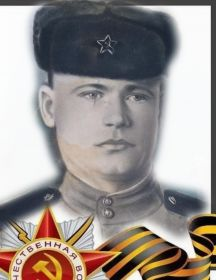 Сизиков Адольф Федорович